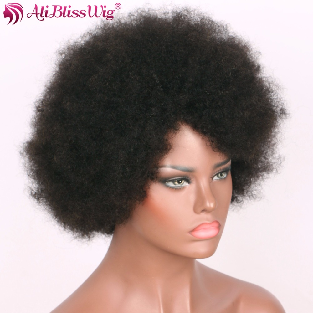 AliBlissWig Afro Kinky Curly None Lace Short Wigs For Black Women Machine Made Brazilian Non-Remy Hair Medium Cap Size  (3)