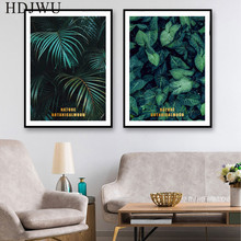Nordic Art Home Decor Canvas Painting Green Plant INS Printing Wall Poster for Living Room  AJ0062
