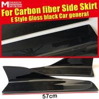 Углеродное волокно боковые юбки комплект для тела подходит для KIA SHUMA E style глянцевые черные боковые юбки спойлер общие автомобильные боковы