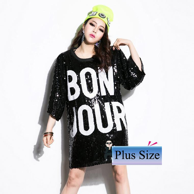 2016 Summer Fashion Sequined T Shirt Dress Sequins Loose Tee Paillette Female Letter Printed Active Women T-shirt HipPop T Tops