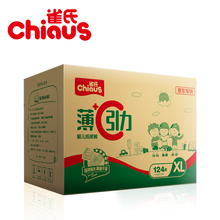 Hot Sale Diapers Chiaus Ultra Thin Size XL for 13kg 124pcs Baby Diapers Disposable Nappies Soft