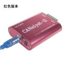 สามารถเครื่องวิเคราะห์ CANOpen J1939 USBCAN 2II converter เข้ากันได้กับ ZLG USB to