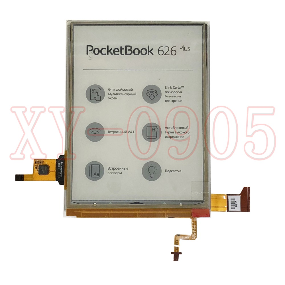 100 new ED060XH7 6 eink carta 2 LCD Display screen with backlight and touch for PocketBook