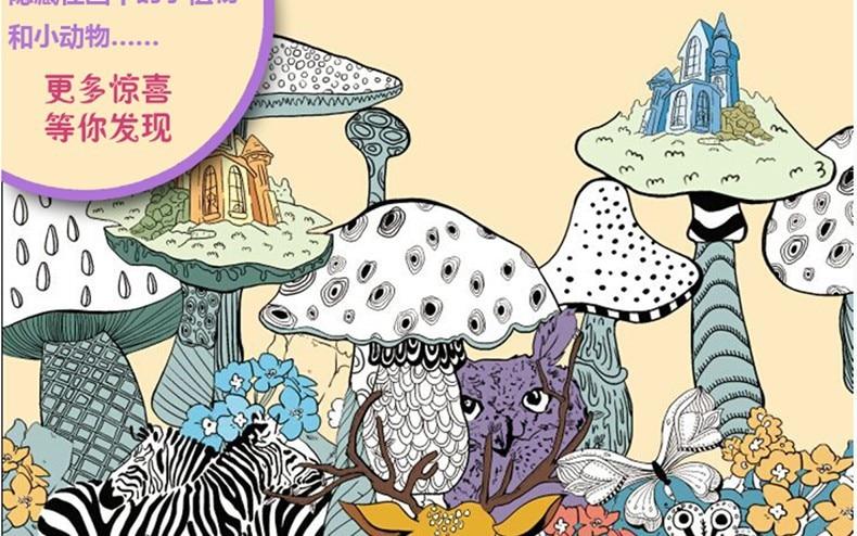 Desenho Pintura livros para colorir
