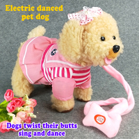 USB charging 33cm Walking Musical Teddy Dog Electronic pet Dog Toys For Children leash dog called electric music interactive toy