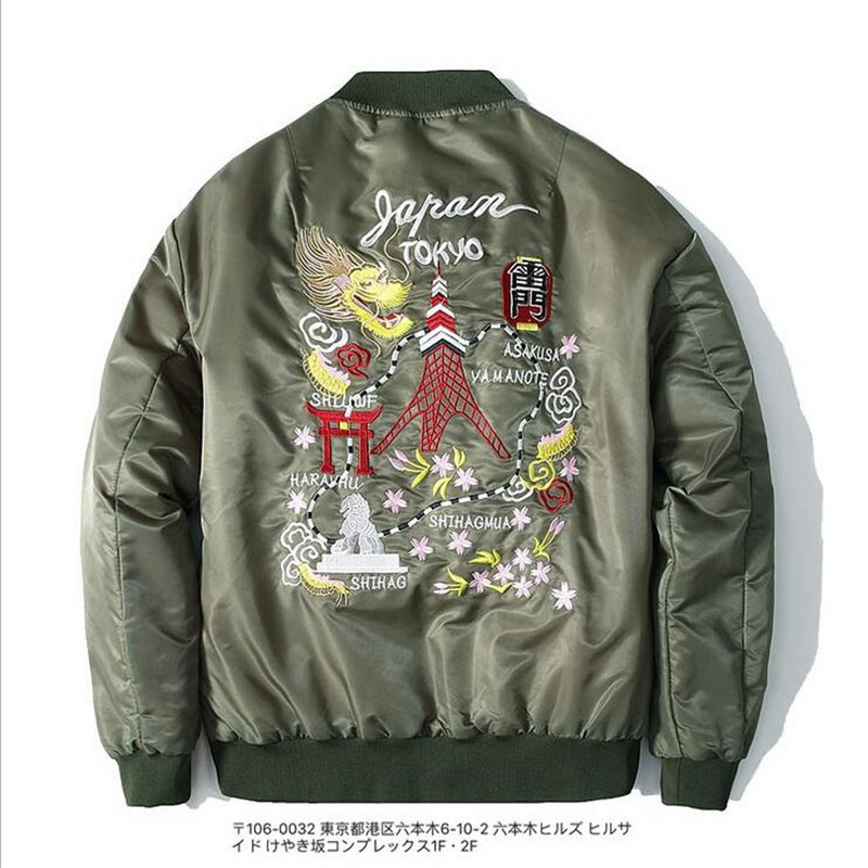 Online Get Cheap Japanese Embroidered Jacket -Aliexpress.com ...