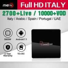IPTV Italy France Portugal Turkey Arabic ITHDTV Leadcool X Android 7.1 1G+8G IP TV