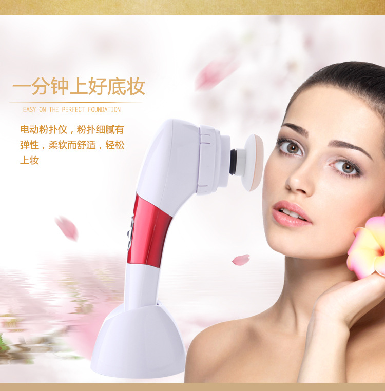 2PCS Electric powder puff cleansing instrument Seal cracked meter fur brush multi-functional beauty equipment