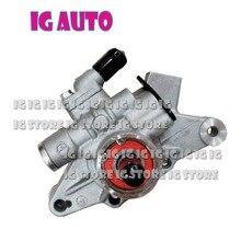 New Power Steering P/S Bomba Serve Para Honda Civic 1.6L 1996-2005 56110-P2A-013, 56110P2A023, 56110-P2A-961