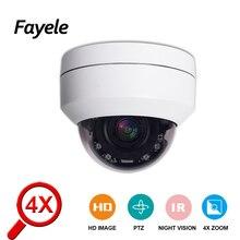 CCTV Security TVI CVI AHD 1080P PTZ Dome Camera 4in1 Pan Tilt 2.8~12mm Lens 4X zoom IR 50M IP66 Waterproof Vandalproof UTC RS485