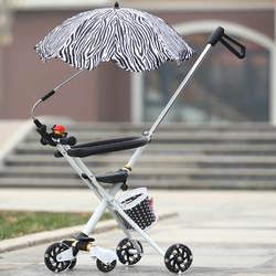 Smartlife 2017 Последние Дети Складной Автомобиль Ребенка Детский Трехколесный Велосипед Тележки Прогуливаясь с Забором