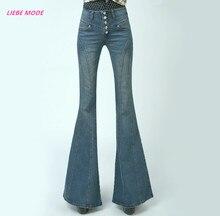 Woman High Waist Flare Jeans Pants Sexy Ladies' Wide Leg Denim Pants Plus Size Women Jeans Femme 2016
