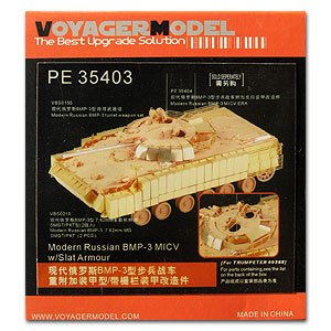 KNL HOBBY Vaja PE35404 BMP-3 infantry combat vehicle with additional reaction armor metal etched parts knl hobby vogager model pe35420 germany 80 ton railway heavy plate transport carrier card with metal etching parts