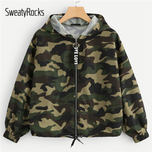 SweatyRocks Camo Print Drawstring Edge Hooded Windbreaker Jacket Active Wear 201