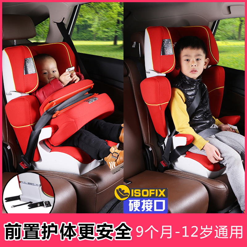 Adjustable Child Car Safety Seat Prepositioned 3 - 12 Years Folding Car Isofix Interface Harness Baby Safety Seat Chair new professional safety rock tree climbing rappelling harness seat sitting bust belt safety harness
