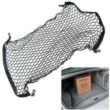 For Opel Antara Acura RDX Mokka Hyundai IX35 Tucson Nissan Qashqai X-Trail Car Trunk Mesh Net Cargo Organizer Car Accessories(China)