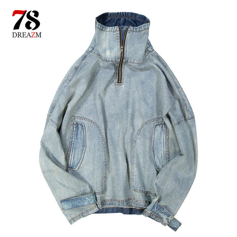 Mens Cool Jacket Windbreaker Hip Hop Thin Jacket Stand Collar Pullover Oversized Gray Track Streetwear 2018 Spring