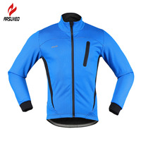 ARSUXEO 2017 Thermal Cycling Jacket Winter Warm Up Fleece Bicycle Clothing Windproof Waterproof Sports Coat Man