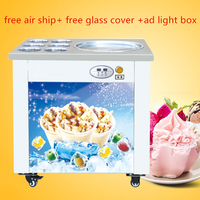free air ship CE approved 110V 220V flat pan freezing ice cream machine frying ice cream machine fried ice cream roll machine
