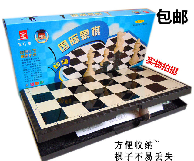 Candice guo Plastic toy baby birthday christmas gift children Leisure time chess folding chessboard box magnetic home game 1set