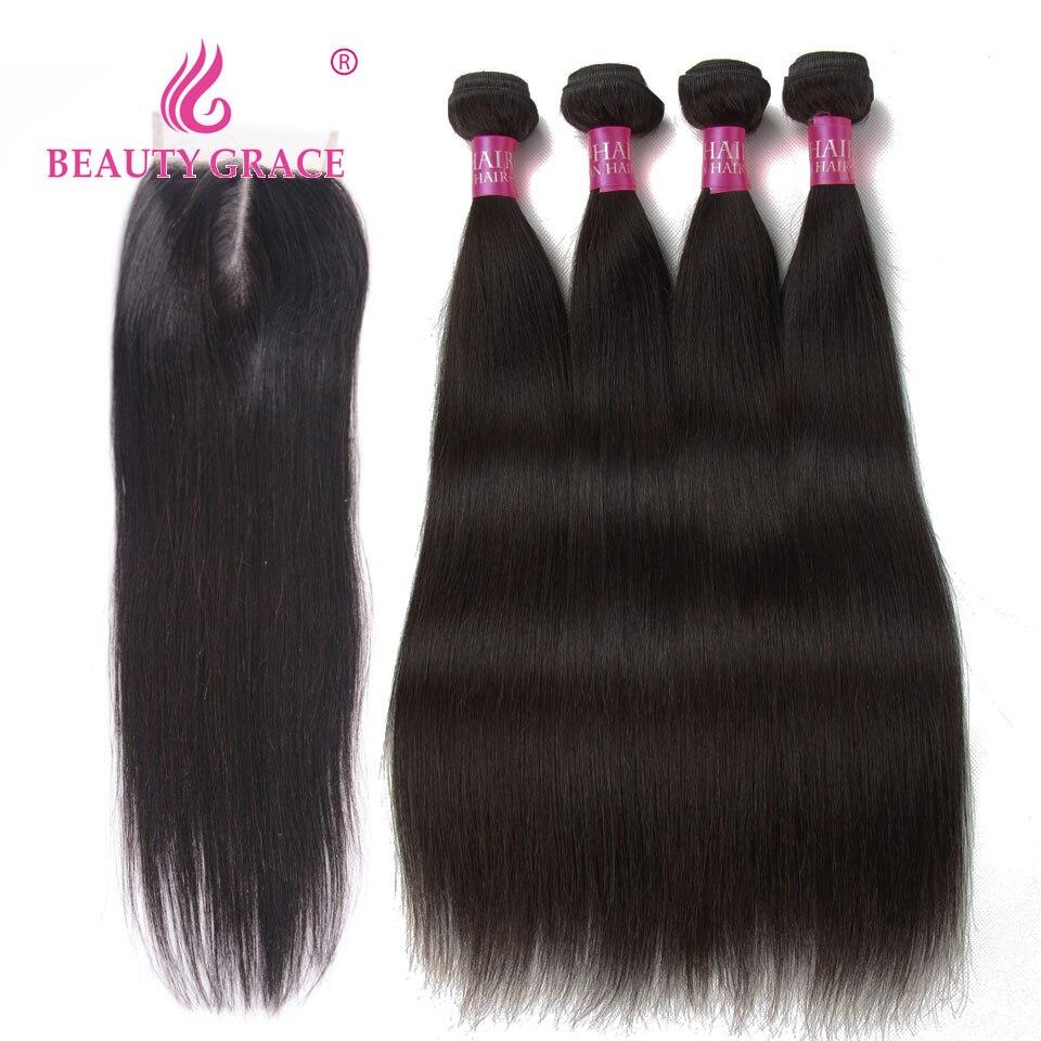 Beauty Grace Brazilian Hair Weave Bundles With Closure Human Hair Extension NonRemy 4 Bundles Straight Hair