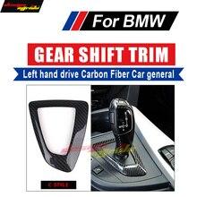 For BMW E90 E91 E92 F30 F35 Handlebar decoration Left hand drive Carbon car genneral Surround Cover interior trim Decorations C