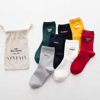 Women Socks Autumn Winter 7 Pairs Long Socks Girls Cotton Casual Solid Color Novelty Women Fashion Week Winter Socks Women - DISCOUNT ITEM  40% OFF All Category