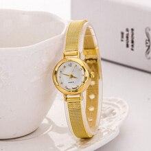 Women's Fashion Mesh Fine Alloy Band Rhinestone Dial Quartz Bracelet Wrist