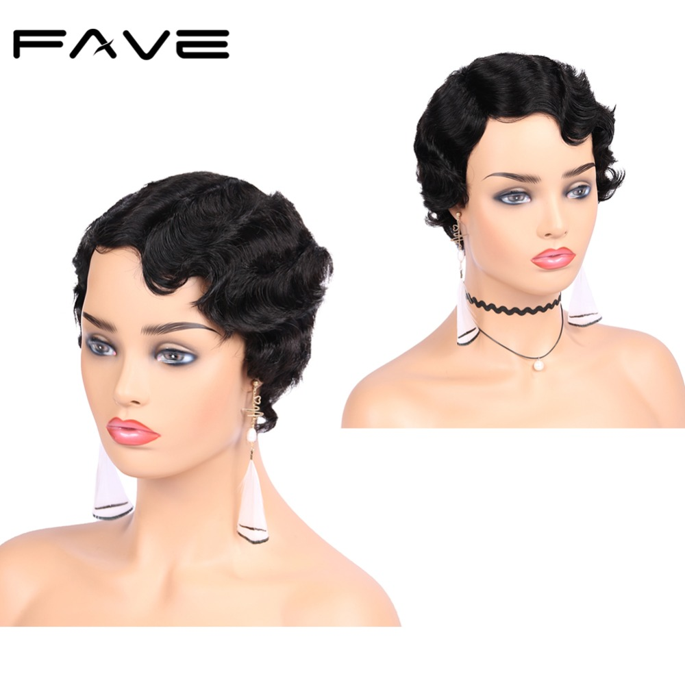 FAVE Short Human Wig Finger Wave Wigs 150% Density Brazilian Remy Ocean Wig Finger Waving Wig For Black Woman With Free Shipping