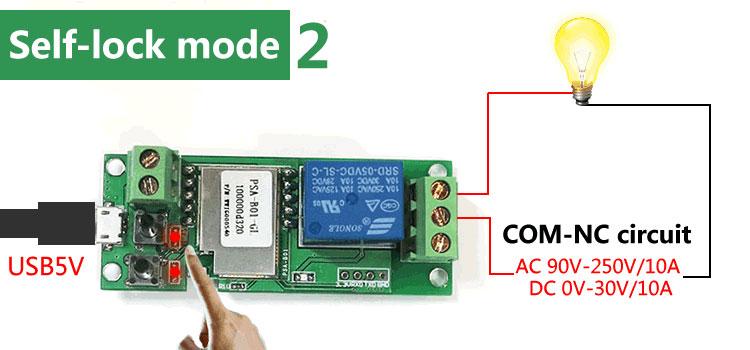 self-locking-inching-wireless-switch-5V-self-locking-2-(1)