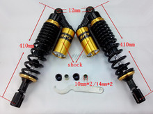 410 420 mm black gold 10 12 mm hole fork beach car motorcycle shock absorber