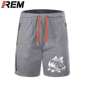 Image 2 - REM serin kısa pantolon erkek kısa külot sazan Fishinger Ruined benim hayat Fishinger Inspired çuha mürettebat pantolon breechcloth