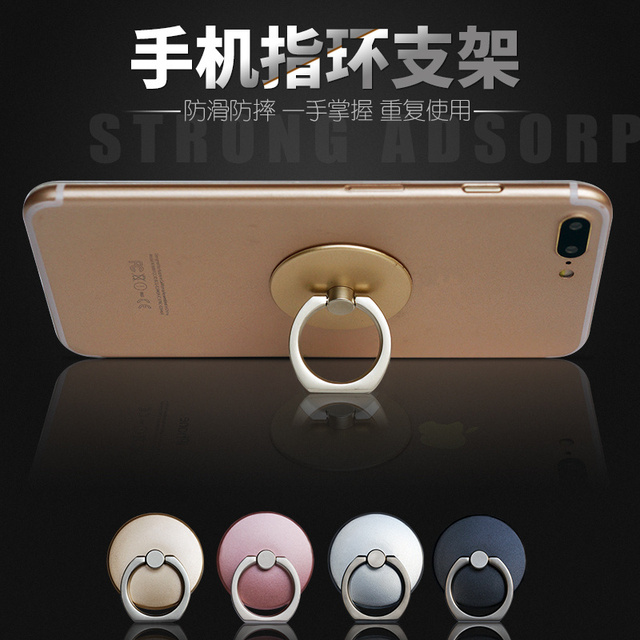 Pop socket Finger Ring Mobile Phone Smartphone Stand Holder For iPhone 7plus Samsung HUAWEI Smart Phone IPAD MP3 Car Mount Stand
