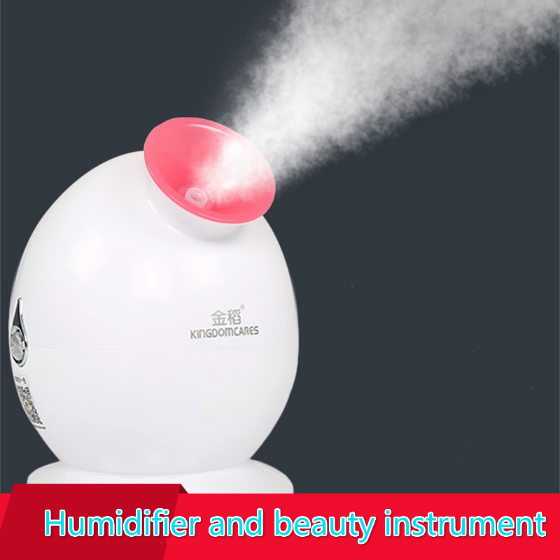KINGDOM Steamer Hot and cold spray Household humidifier Nanometer Steam engine Facial face sprayer Replenishment Moisturizer high quality household portable cold spray nanometer hydrometer automatic air freshener cool mist humidifier perfect for skin