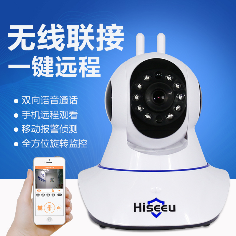 Home Security 720P 1080P Wifi IP Camera Audio Record SD Card Memory P2P HD CCTV Surveillance Wireless Camera Baby Monitor