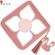 PUOU Women Wallets Fashion Top Quality Small Wallet PU Leather Purse Short Female Coin Zipper Clutch Coin Purse Credit Card 2019 цена в Москве и Питере