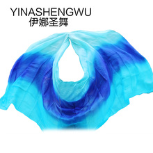 Belly Dance Props Women Silk Veils Veil For Girls