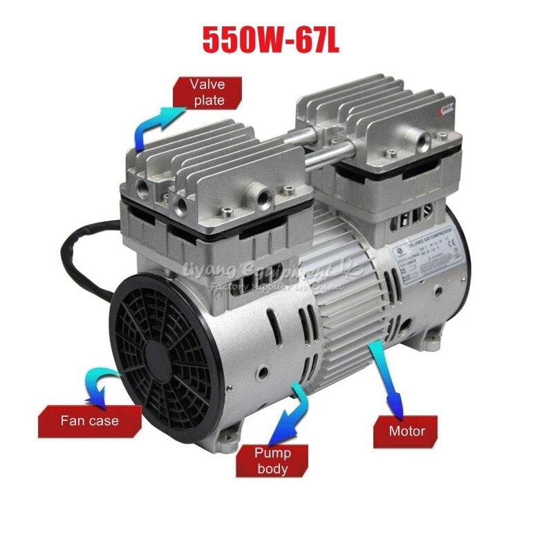 550W non oil air vacuum pump oil-free pump 67L/Min цена