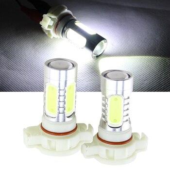 2 шт. COB 11 Вт LED H16 5202 5201 PSX24W лампа с объективом проектора белый противотуманный свет Drl дневное вождение свет авто источник света