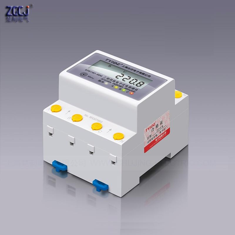 Compteur d'énergie din 3 phases type din tension 3 phases, ampères et compteur d'énergie totale 3 phases din kwh instrument