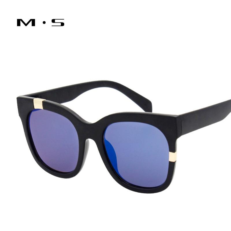MS 2017 Fashion Sunglasses Women Luxury Brand Designer Classic Sun glasses Female trendy Glasses Shadow Style Eyewear UV400