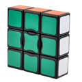 CubeTwist 1x3X3 Speed Magic Cube Puzzle Brain Teaser Educational Toys For Children Kids cubo magico Christmas New Year Gift