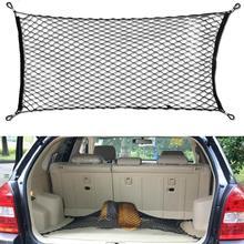 Car Auto Trunk Mesh Organizer 110x60cm Luggage Stuff Cargo Goods Fix Storage Holder Net Universal Accessories