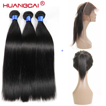 HuangCai Straight Peruvian 360 Lace Frontal Closure With Bundles Human Hair 3 Bundles With Closure Non-Remy 4PCS Hair Extention image