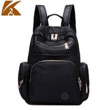 Kvky 2017 женщина нейлоновый рюкзак случайные рюкзак для девочки школьный женский сумка рюкзак для ноутбука Mochilas feminina WH491