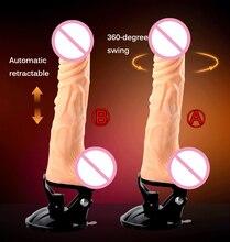 Новые громкой электрический фаллоимитаторы выдвижной USB зарядка секс-машина Сильные присоски rea фаллоимитатор секс-игрушки для женщин 2442