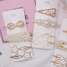 4 Pcs/set Sweet Girl Artificial Pearl Hairpin Set Metal Geometric Side Clip Bangs Clips Lady Women Hair accessories