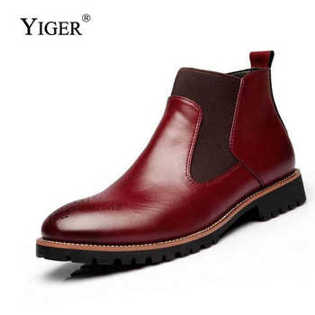 YIGER New Men\'s Chelsea Boots Ankle Boots Big size Black/Brown/Wine Red British Style Man Boots soft Leather Free shipping 0001