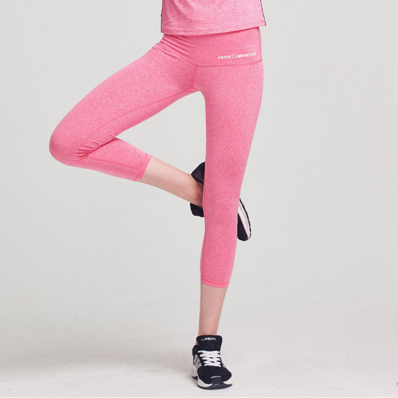Fitness pants Running Pants Slim high waist Elastic quick dry solid color Running breathable Yoga Pants ...