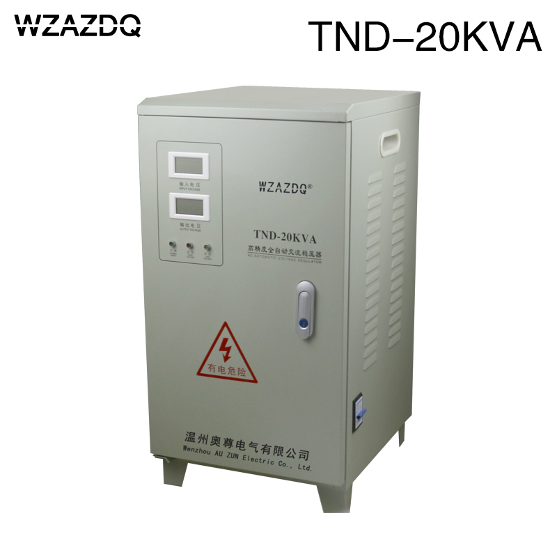 voltage stabilizer TND-20KVA household 20000W refrigerator air conditioner 20KVA voltage regulator 220V pure copper delixi voltage stabilizer automatic household ac regulator tv pc refrigerator voltage regulator avr 500w y